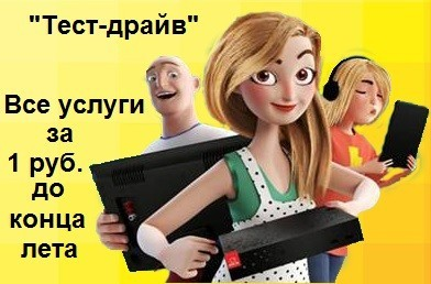 za 1 rubl