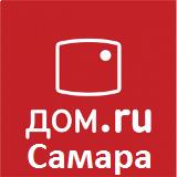 12642edc0 Дом.ru Самара. т. 8 800 200 37 92 Подключить интернет и ТВ